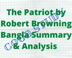 The Patriot by Robert Browning Bangla Summary & Analysis