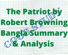 The Patriot by Robert Browning Bangla Summary & Analysis
