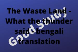 The Waste Land - What the thunder said - bengali translation