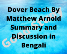 Dover Beach By Matthew Arnold Summary and Discussion in Bengali