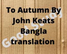 To Autumn By John Keats Bangla translation