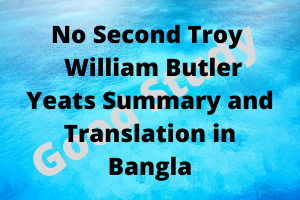 No Second Troy William Butler Yeats Summary and Translation in Bangla