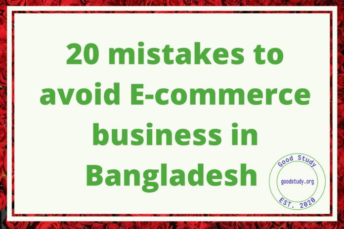 20 mistakes to avoid
